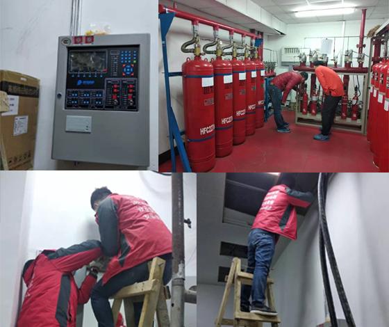 气体灭火系统装置安装维保