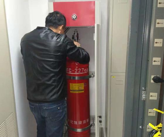 柜式七氟丙烷的安装方法
